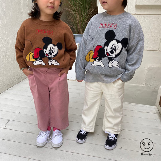 A-MARKET - Korean Children Fashion - #Kfashion4kids - Cotton Pants  - 8