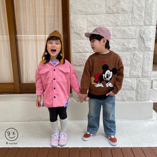 A-MARKET - Korean Children Fashion - #Kfashion4kids - Fleece Shining Leggings - 5
