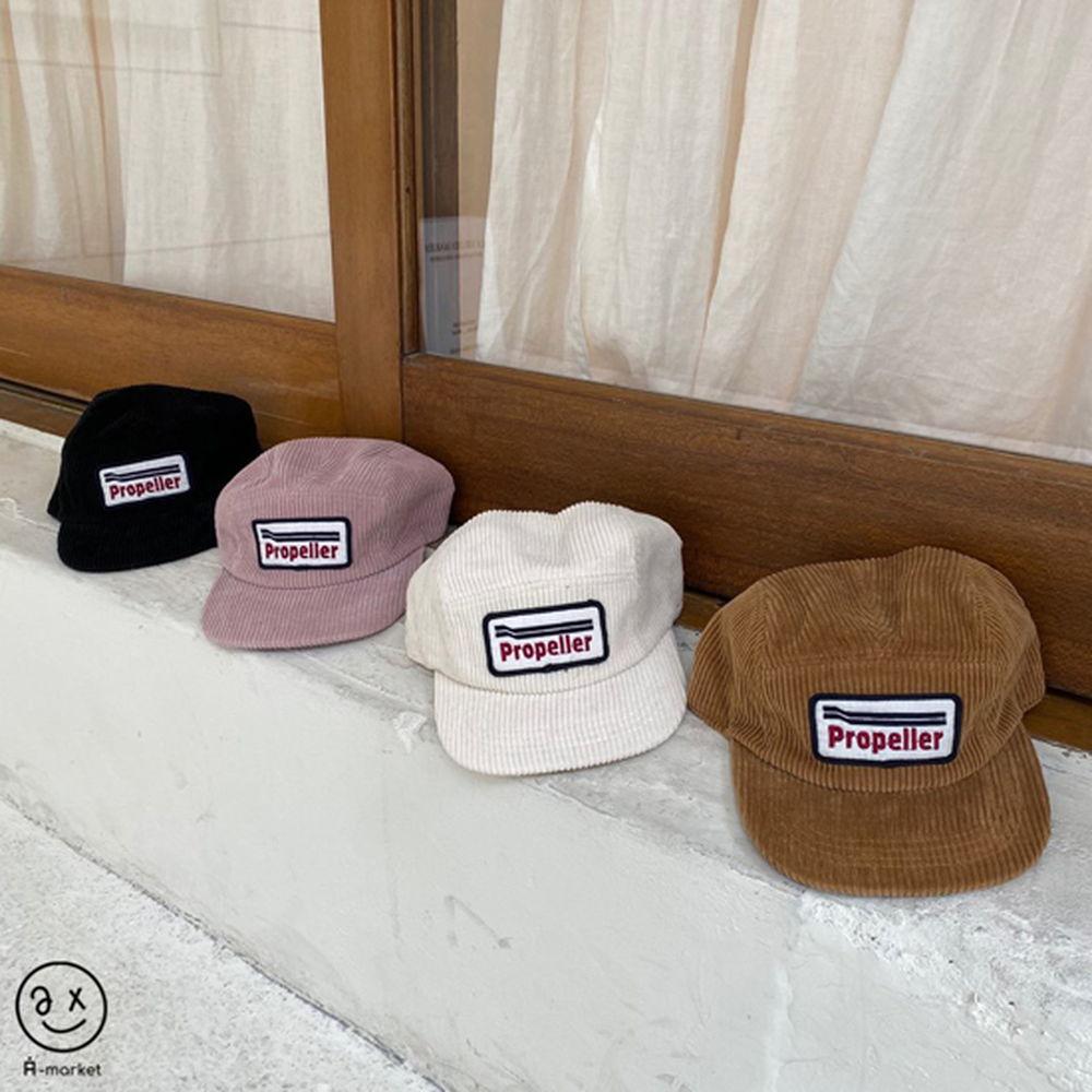 A-MARKET - BRAND - Korean Children Fashion - #Kfashion4kids - Propeller Hat