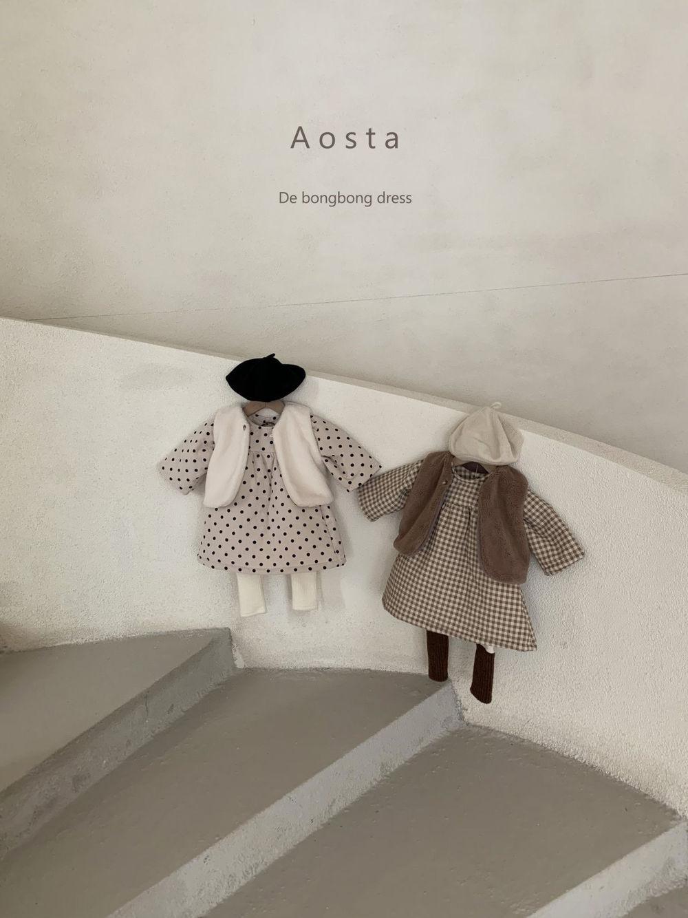 AOSTA - Korean Children Fashion - #Kfashion4kids - Warmer Leggings - 8