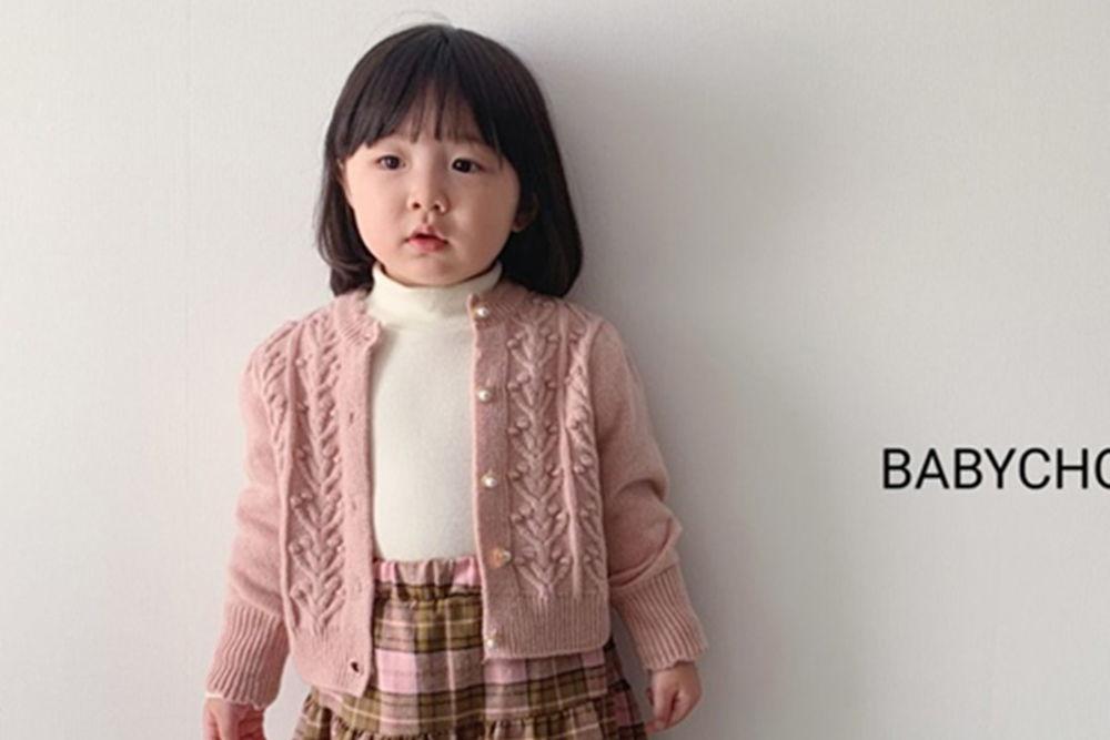 BABYZZAM - BRAND - Korean Children Fashion - #Kfashion4kids - Laura Cardigan