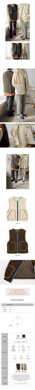 BIEN A BIEN - Korean Children Fashion - #Kfashion4kids - Adult Mue Dumble Vest - 2
