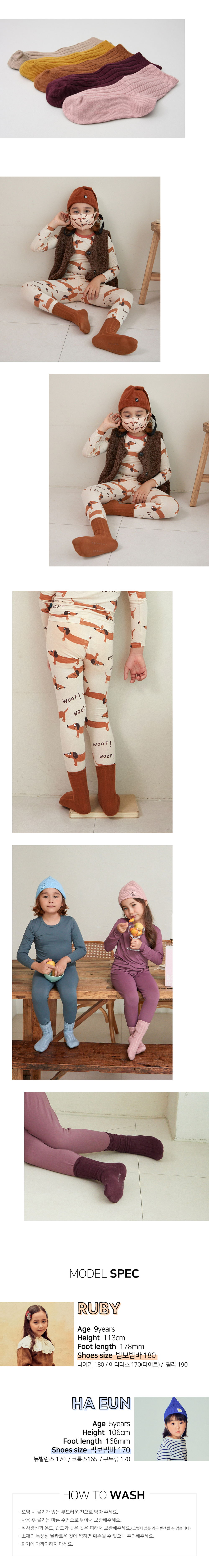 BIMBO BIMBA - Korean Children Fashion - #Kfashion4kids - Winery Socks [set of 5] - 5