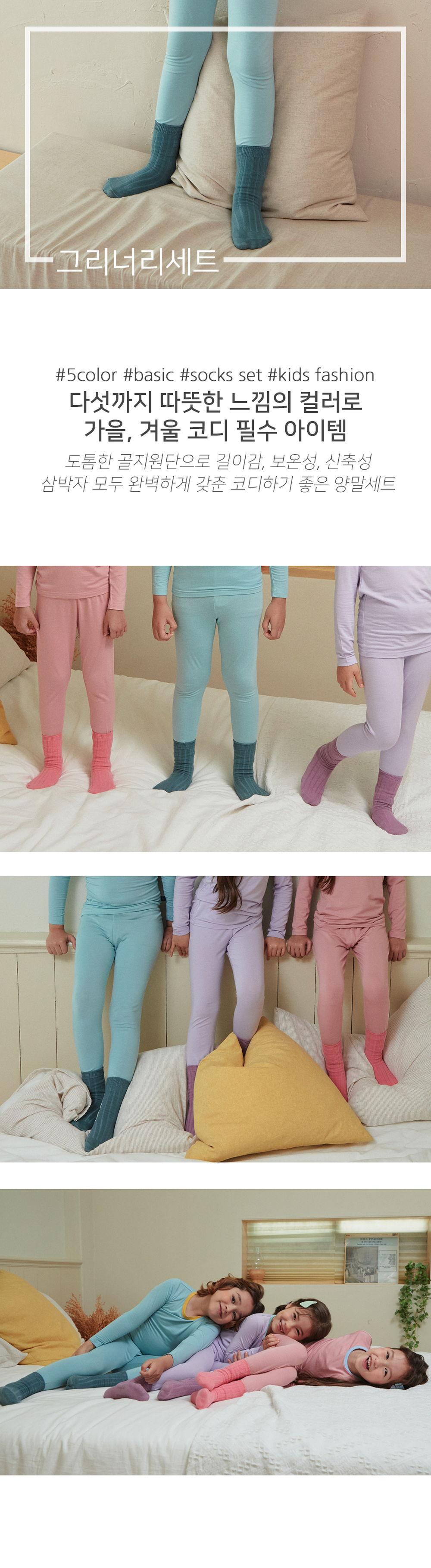 BIMBO BIMBA - Korean Children Fashion - #Kfashion4kids - Greenery Socks [set of 5]