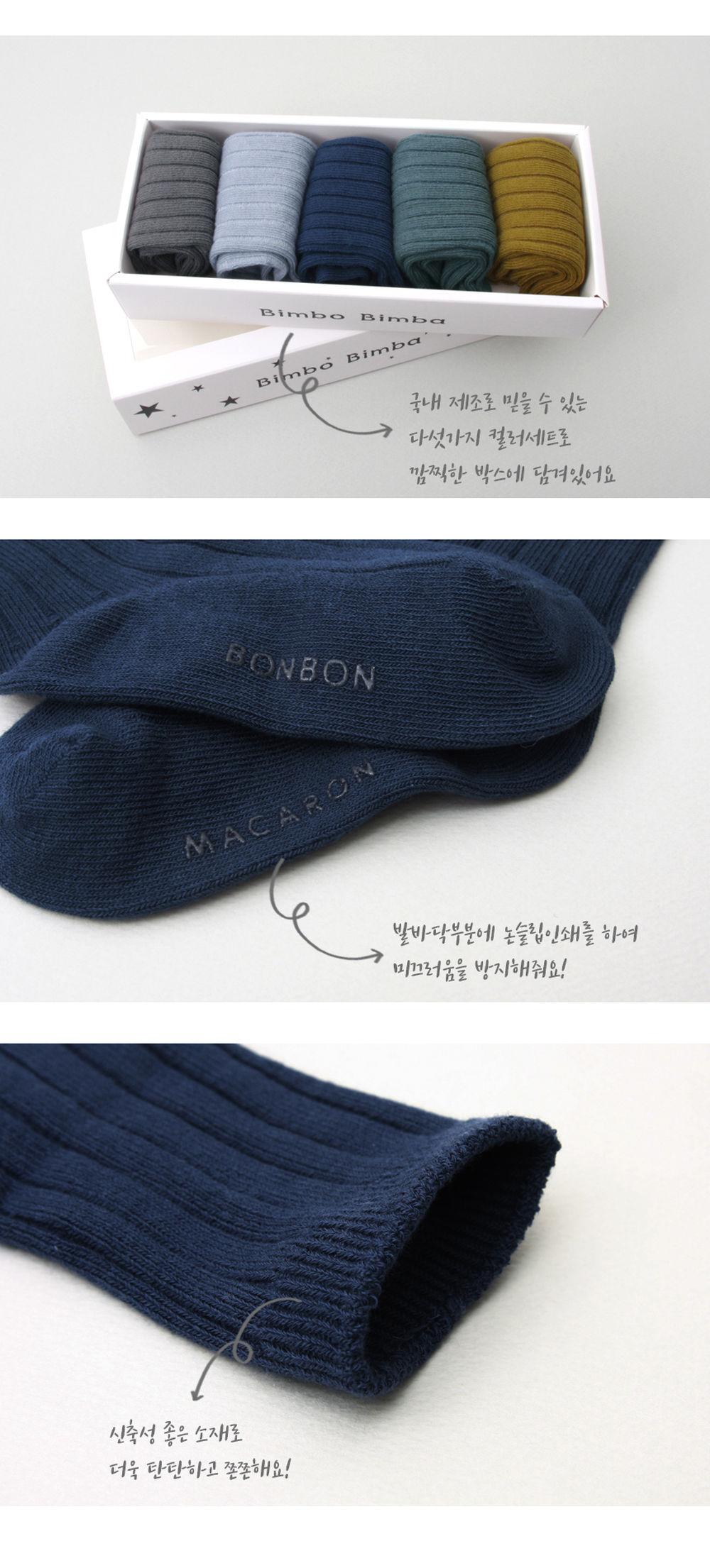 BIMBO BIMBA - Korean Children Fashion - #Kfashion4kids - Greenery Socks [set of 5] - 2