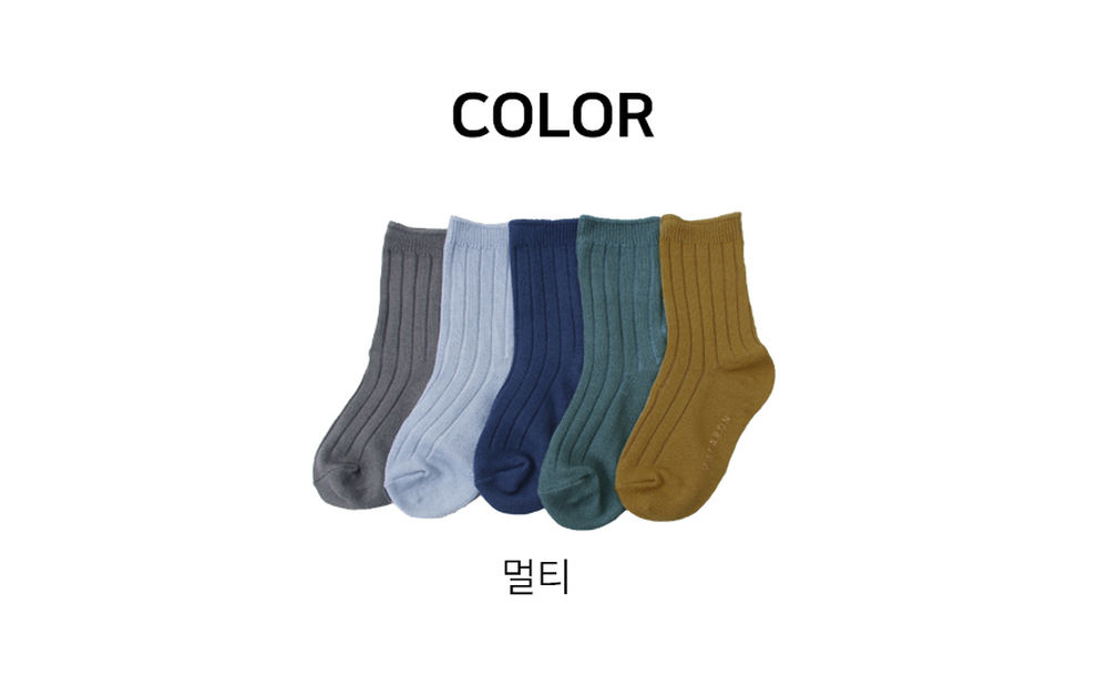 BIMBO BIMBA - Korean Children Fashion - #Kfashion4kids - Greenery Socks [set of 5] - 3