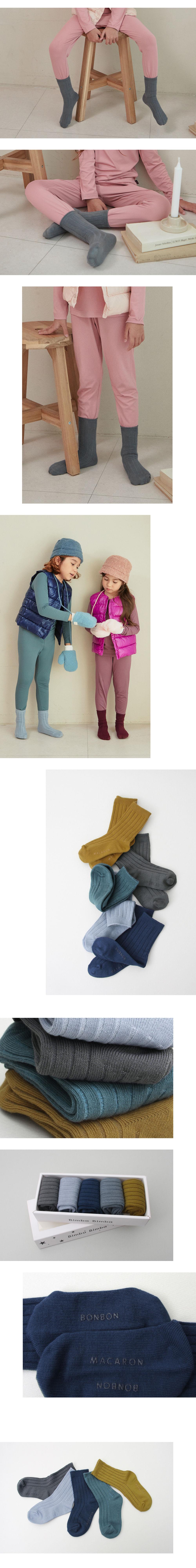 BIMBO BIMBA - Korean Children Fashion - #Kfashion4kids - Greenery Socks [set of 5] - 4