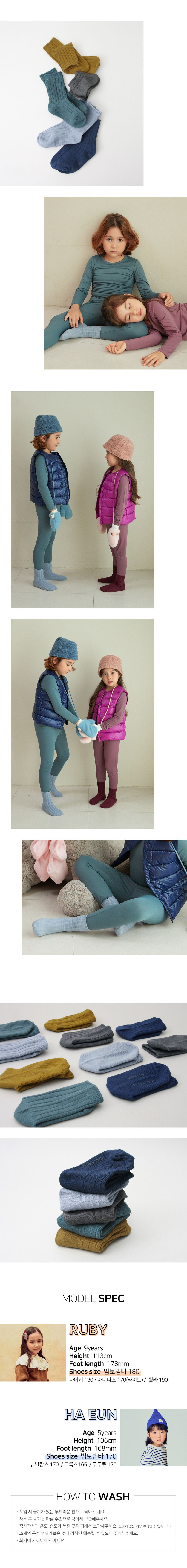 BIMBO BIMBA - Korean Children Fashion - #Kfashion4kids - Greenery Socks [set of 5] - 5