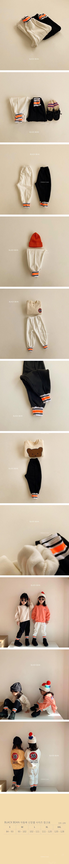 BLACK BEAN - Korean Children Fashion - #Kfashion4kids - Neon Pants