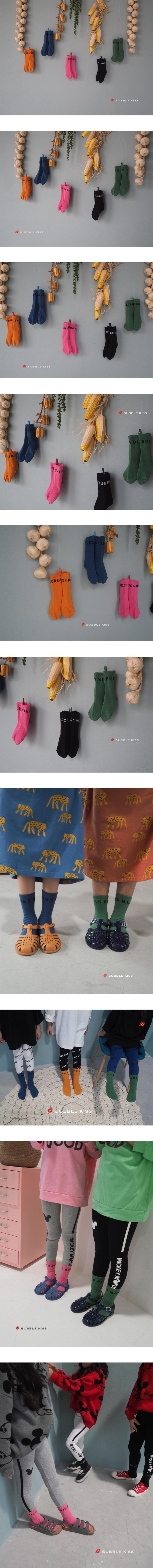 BUBBLE KISS - Korean Children Fashion - #Kfashion4kids - Bubble Kiss Socks [set of 5]