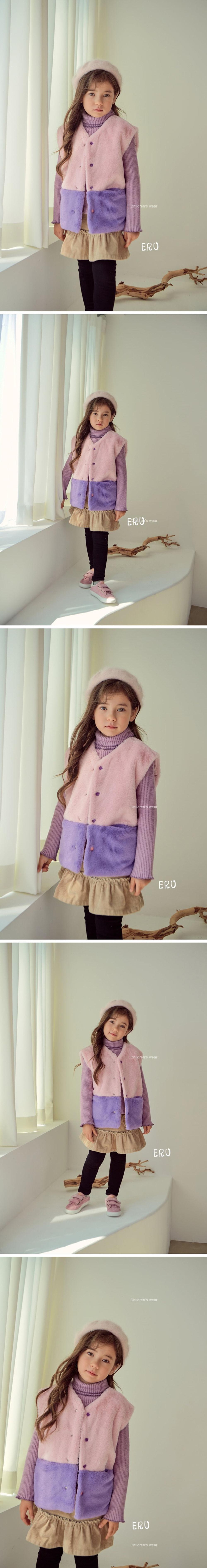 E.RU - Korean Children Fashion - #Kfashion4kids - Mink Vest