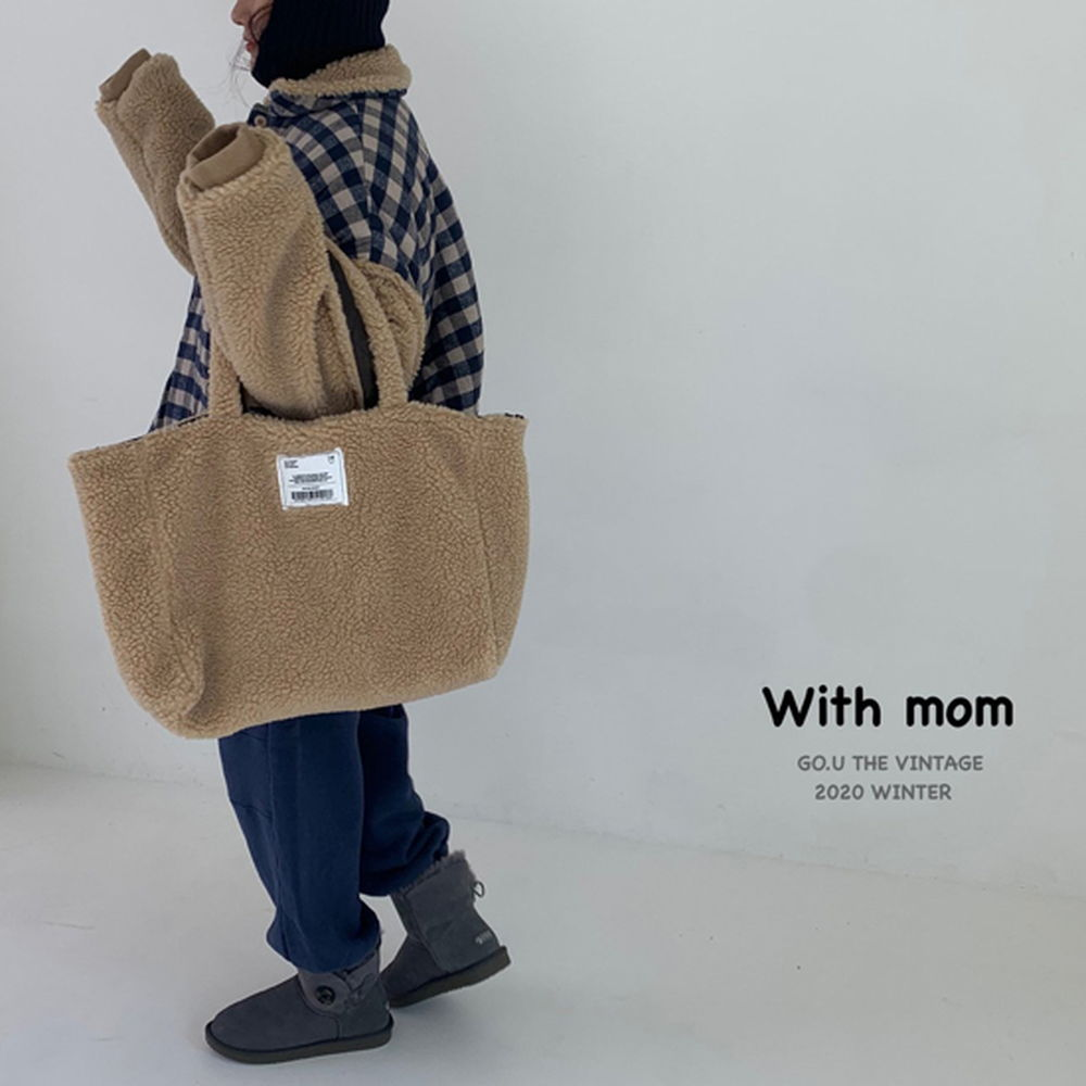 GOU - BRAND - Korean Children Fashion - #Kfashion4kids - Reversible Bag with Mom