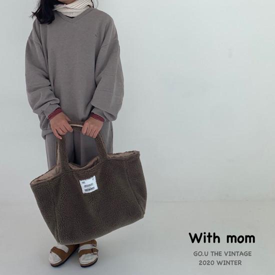 GOU - Korean Children Fashion - #Kfashion4kids - Vintage Sweat Shirt with Mom - 9