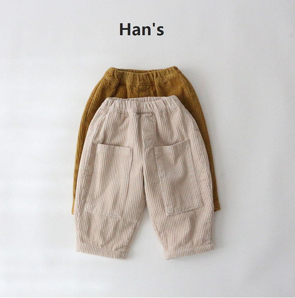 HAN'S - Korean Children Fashion - #Kfashion4kids - Big Pocket Corduroy Pants