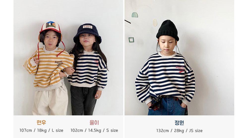 HAN'S - Korean Children Fashion - #Kfashion4kids - Big Pocket Corduroy Pants - 4