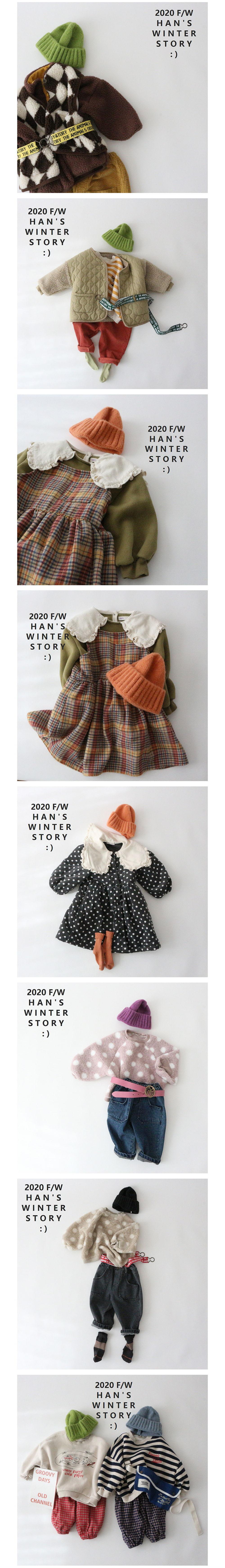 HAN'S - Korean Children Fashion - #Kfashion4kids - Winter Beanie - 3