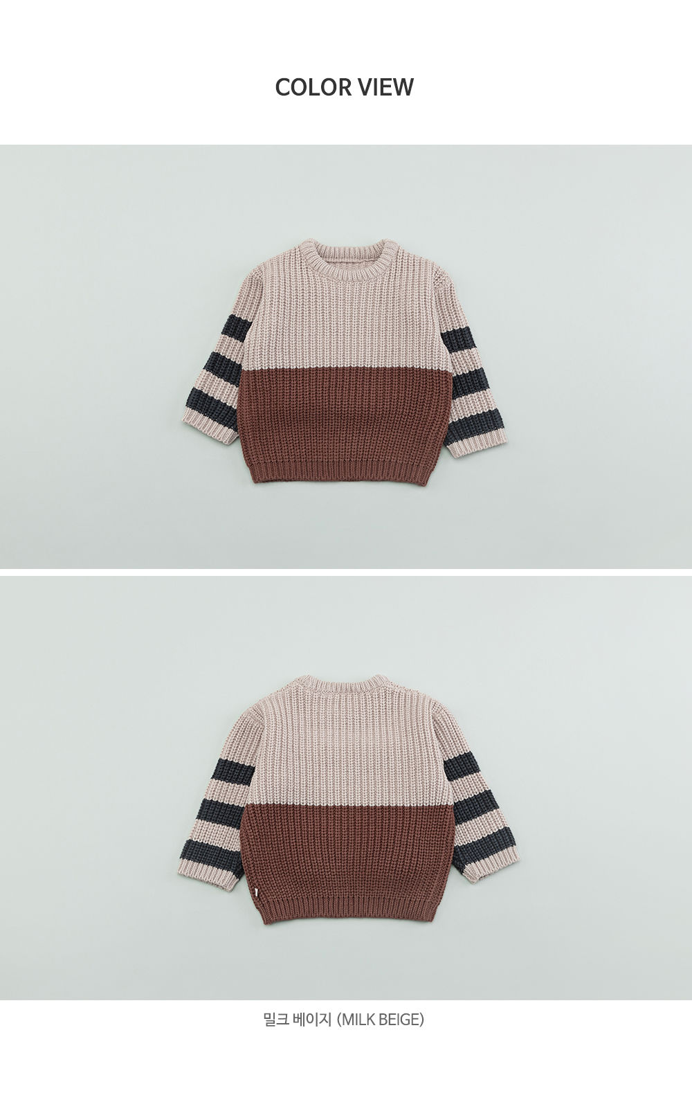 HAPPY PRINCE - Korean Children Fashion - #Kfashion4kids - Joseph Knit Baby Knit Pullover - 7