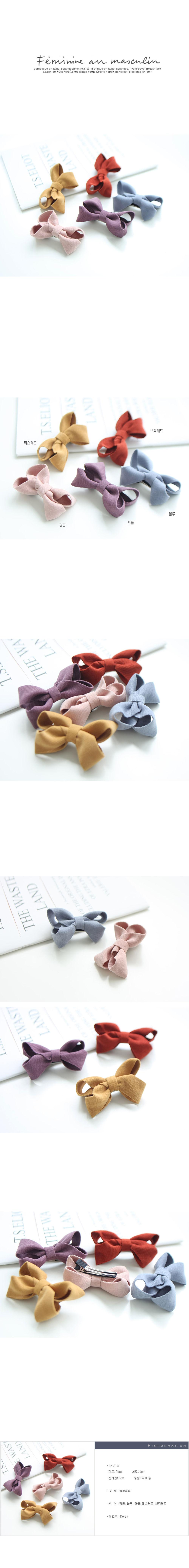 JIREH BOW - Korean Children Fashion - #Kfashion4kids - Cuddle Ribbon Hairpin [set of 5]