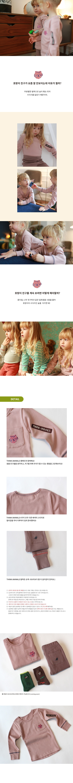 KOKACHARM - Korean Children Fashion - #Kfashion4kids - Tiger Loungewear - 2
