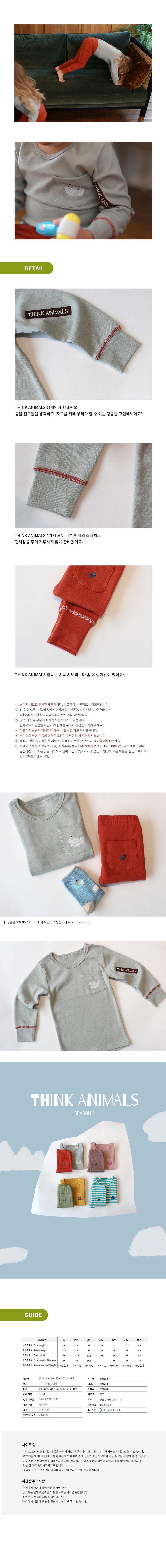 KOKACHARM - Korean Children Fashion - #Kfashion4kids - Polar Bear Loungewear - 2