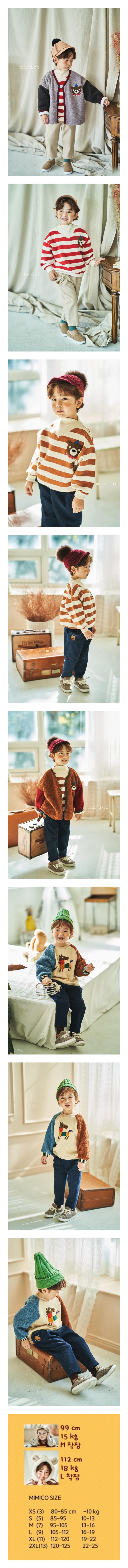 MIMICO - Korean Children Fashion - #Kfashion4kids - Bear Bag Pants