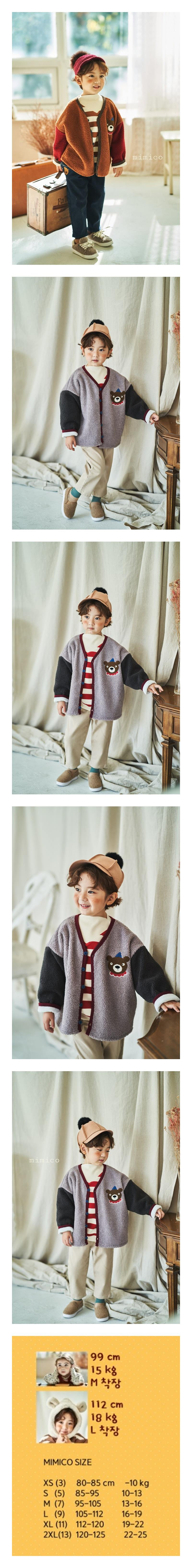 MIMICO - Korean Children Fashion - #Kfashion4kids - Lingo Cardigan