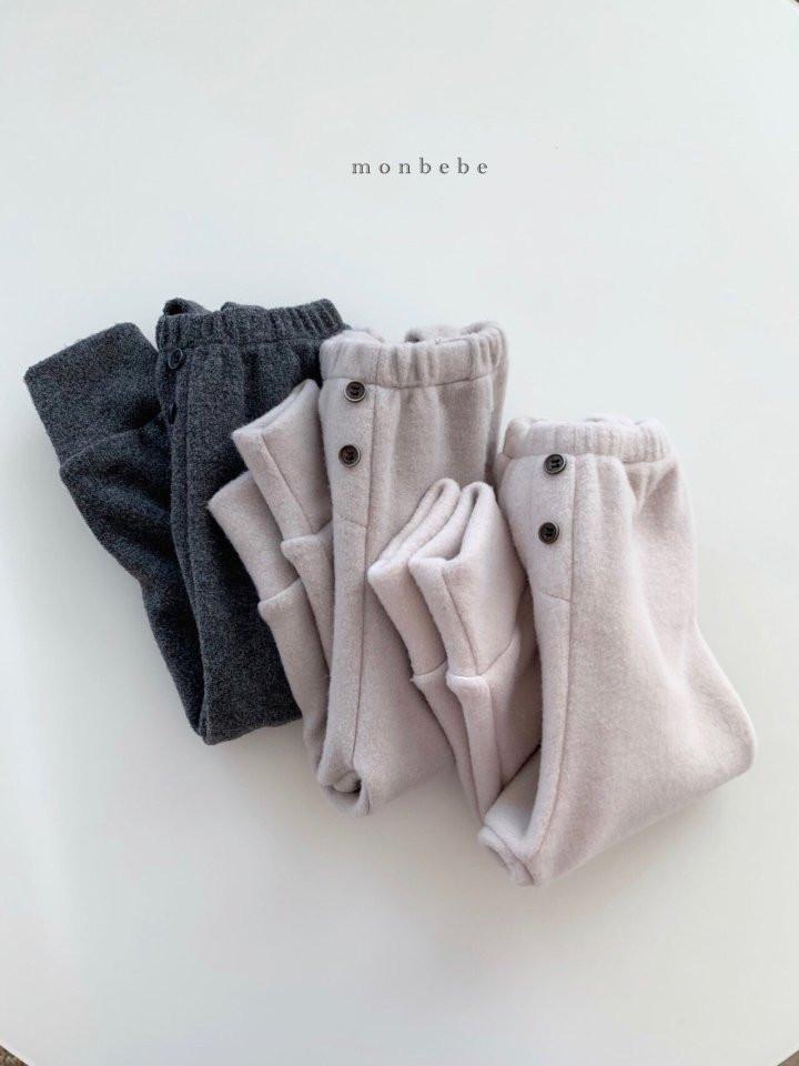 MONBEBE - Korean Children Fashion - #Kfashion4kids - Cozy Suspender Pants - 2