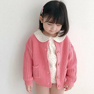 MY BEBE - BRAND - Korean Children Fashion - #Kfashion4kids - Hazzi Cardigan