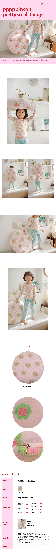 PINSON - Korean Children Fashion - #Kfashion4kids - Flower Cushion