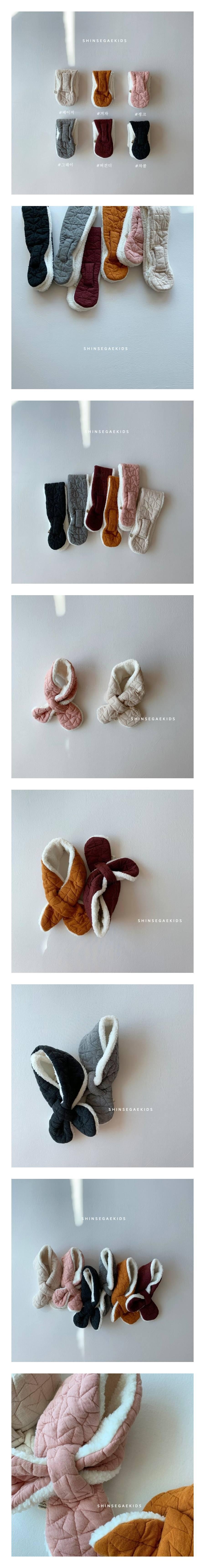 SHINSEAGE KIDS - Korean Children Fashion - #Kfashion4kids - Star Quilting Neck Warmer