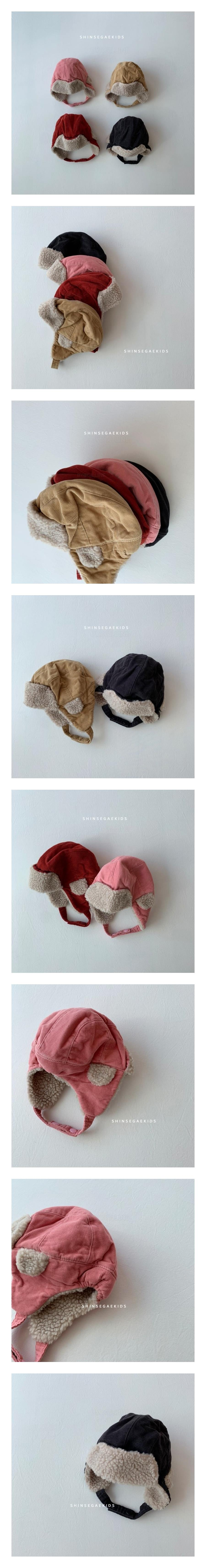 SHINSEAGE KIDS - Korean Children Fashion - #Kfashion4kids - Corduroy Dumble Hat