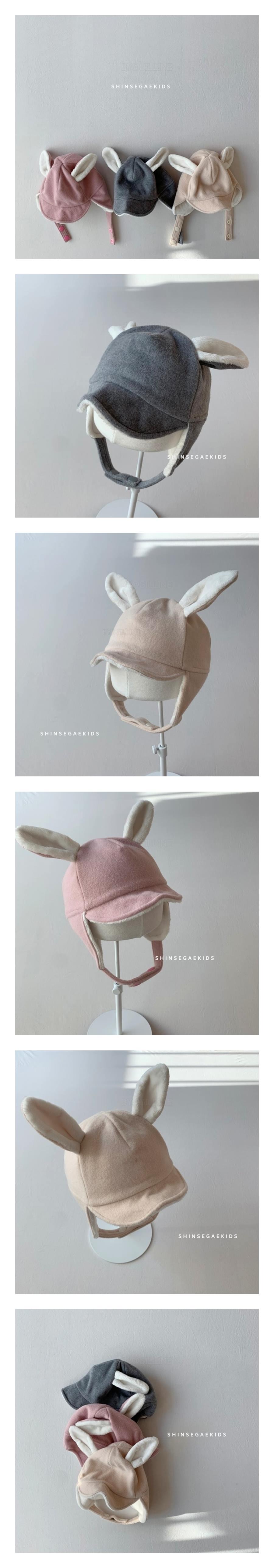 SHINSEAGE KIDS - Korean Children Fashion - #Kfashion4kids - Rabbit Hat