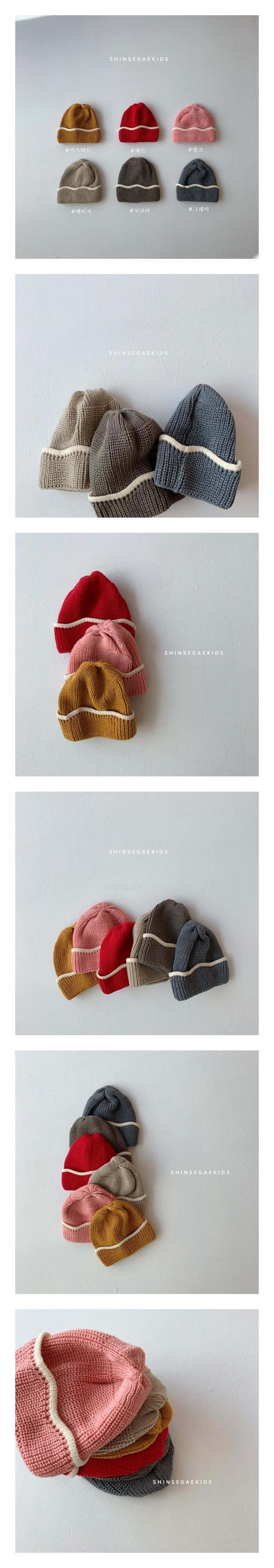 SHINSEAGE KIDS - Korean Children Fashion - #Kfashion4kids - Two Tone Beanie