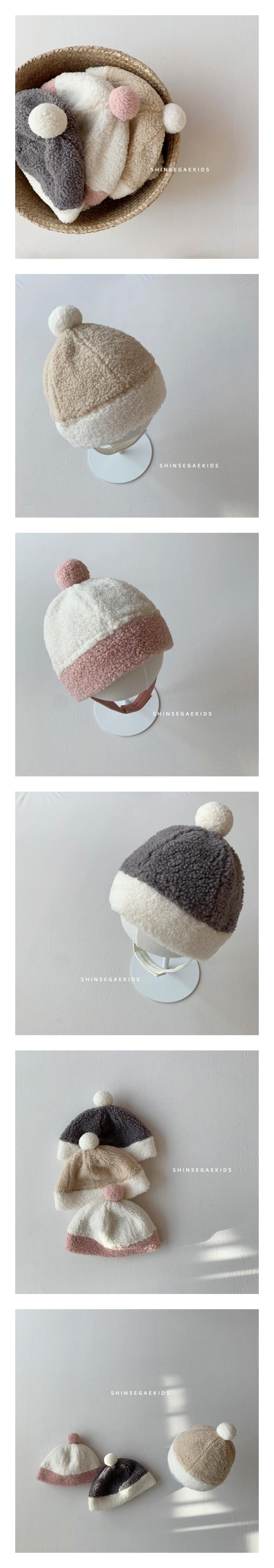 SHINSEAGE KIDS - Korean Children Fashion - #Kfashion4kids - Two Tone Dumble Bucket Hat