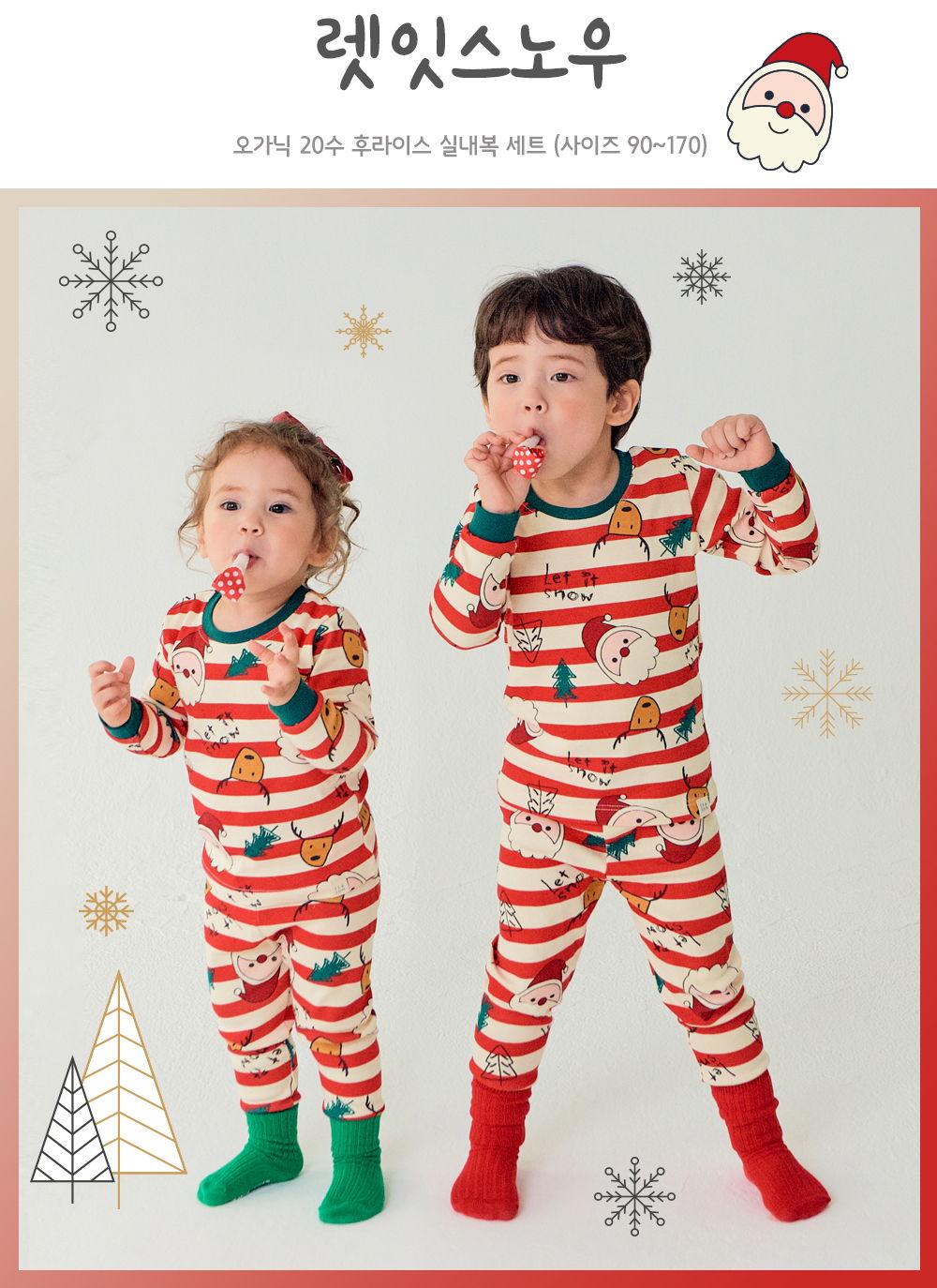 TTASOM - Korean Children Fashion - #Kfashion4kids - Let It Snow Loungewear