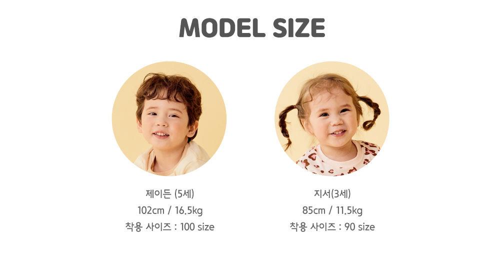 TTASOM - Korean Children Fashion - #Kfashion4kids - Let It Snow Loungewear - 10