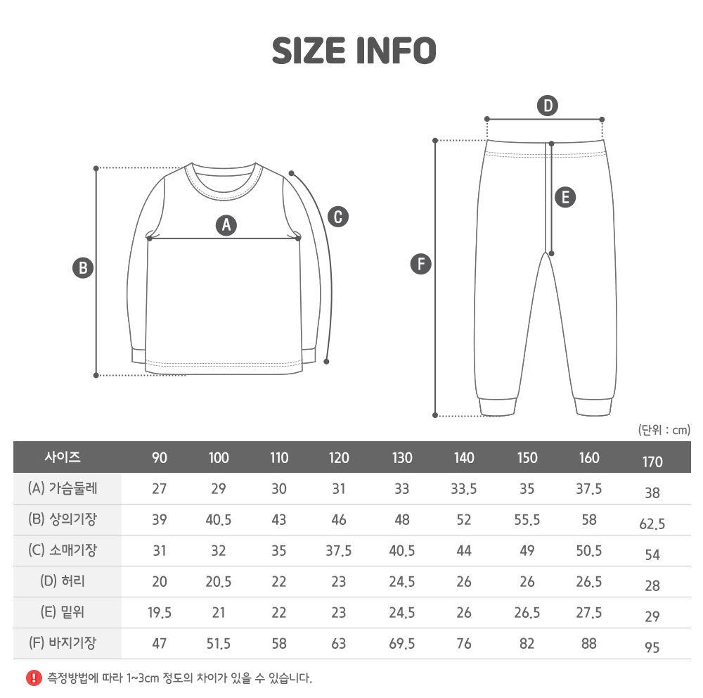 TTASOM - Korean Children Fashion - #Kfashion4kids - Let It Snow Loungewear - 11