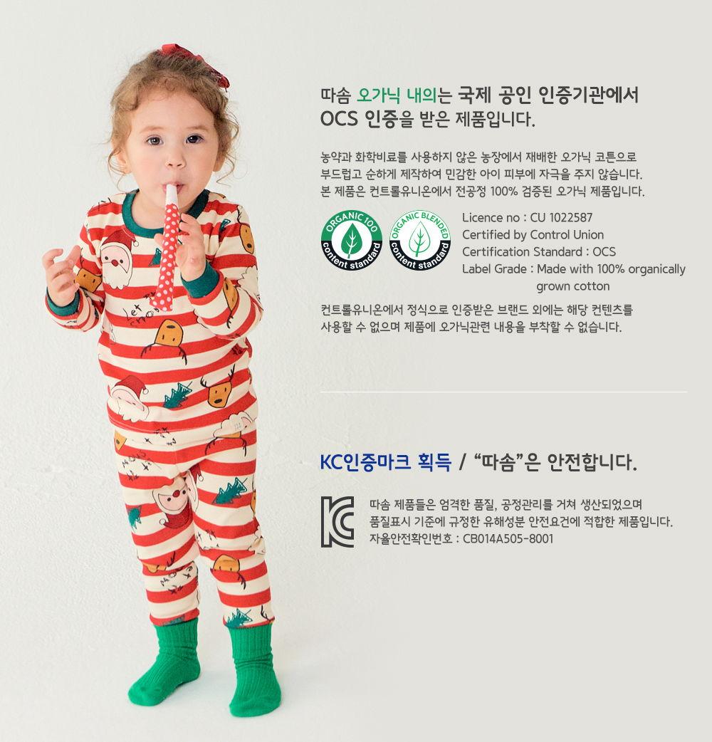 TTASOM - Korean Children Fashion - #Kfashion4kids - Let It Snow Loungewear - 2