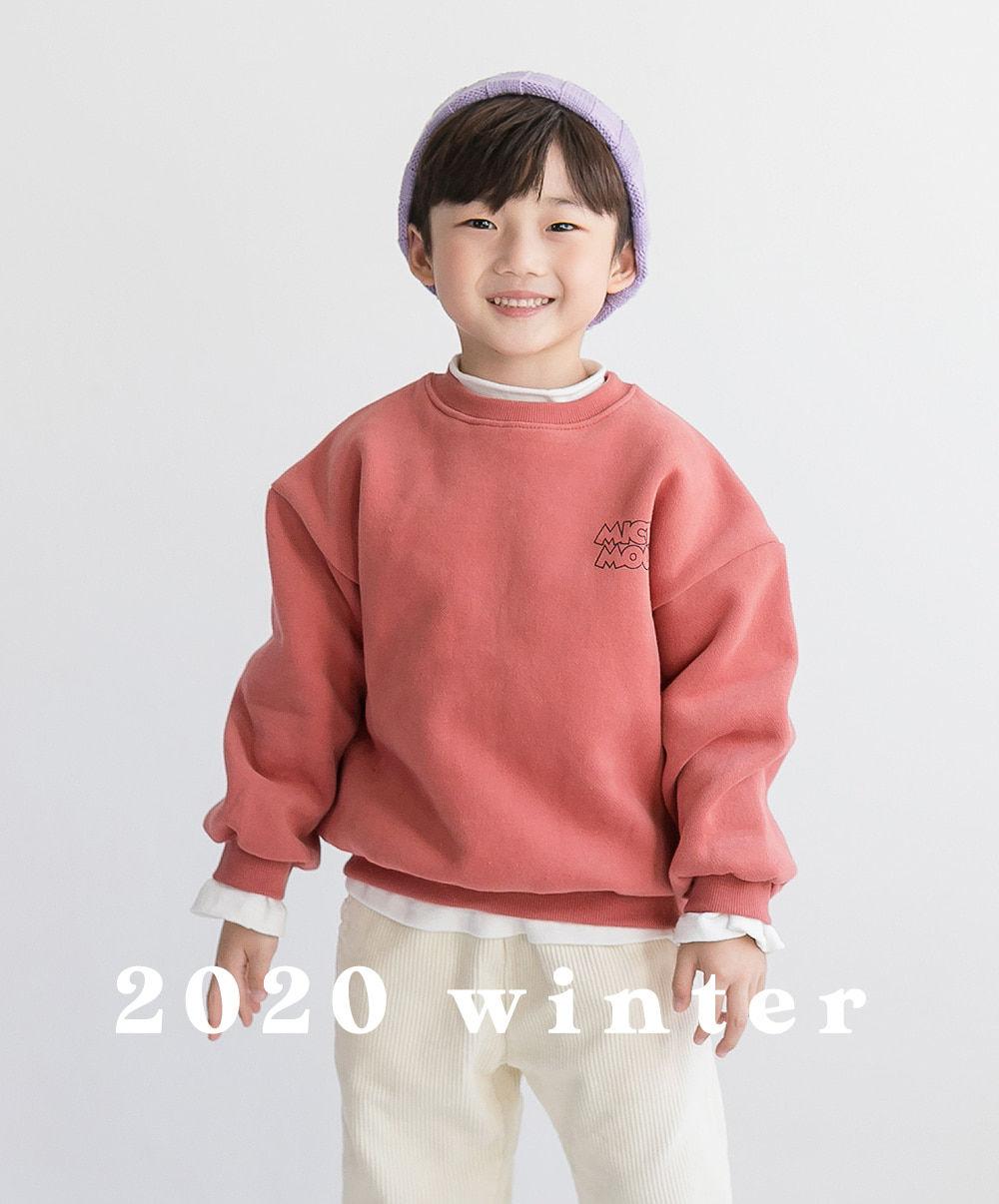 WHITESKETCHBOOK - Korean Children Fashion - #Kfashion4kids - Space Mickey Sweatshirt