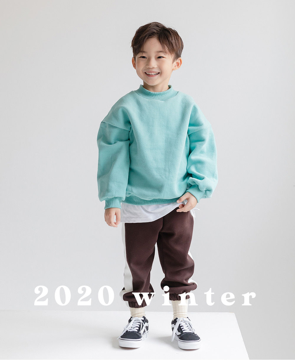 WHITESKETCHBOOK - Korean Children Fashion - #Kfashion4kids - Mink Colored Pants