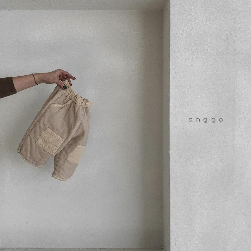 ANGGO - Korean Children Fashion - #Kfashion4kids - Brownie Pants - 6