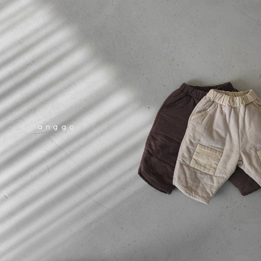 ANGGO - Korean Children Fashion - #Kfashion4kids - Brownie Pants - 7