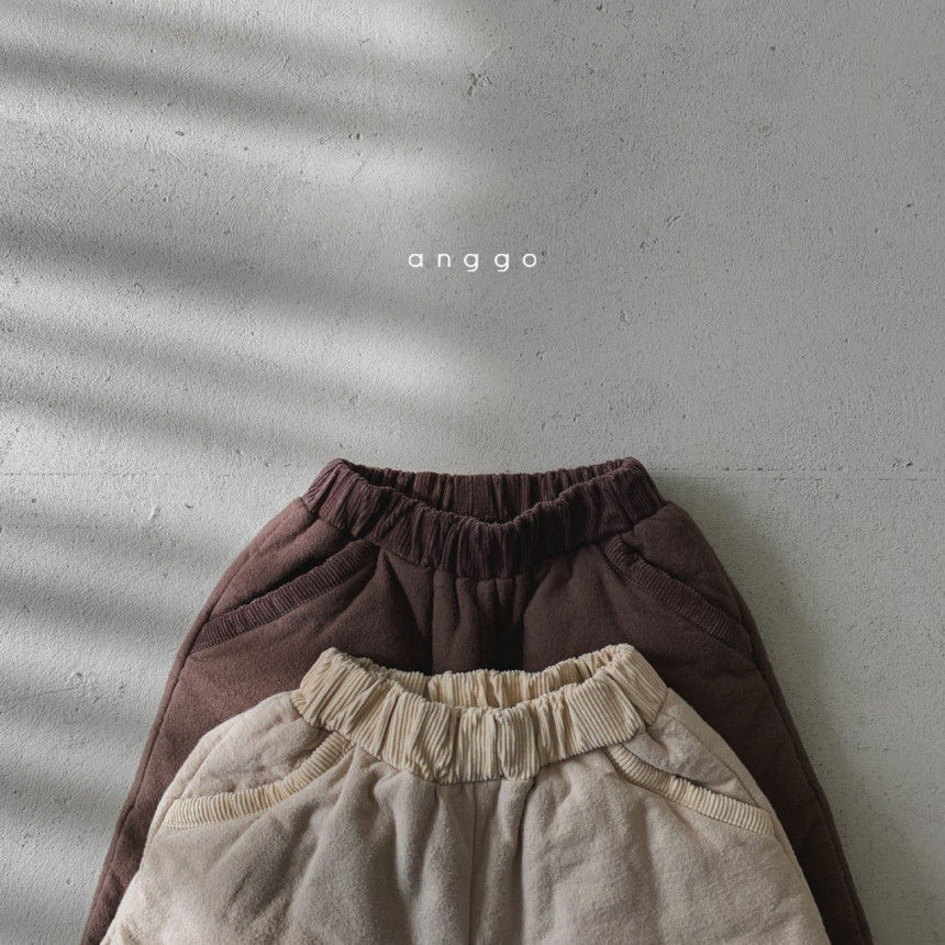 ANGGO - Korean Children Fashion - #Kfashion4kids - Brownie Pants - 8