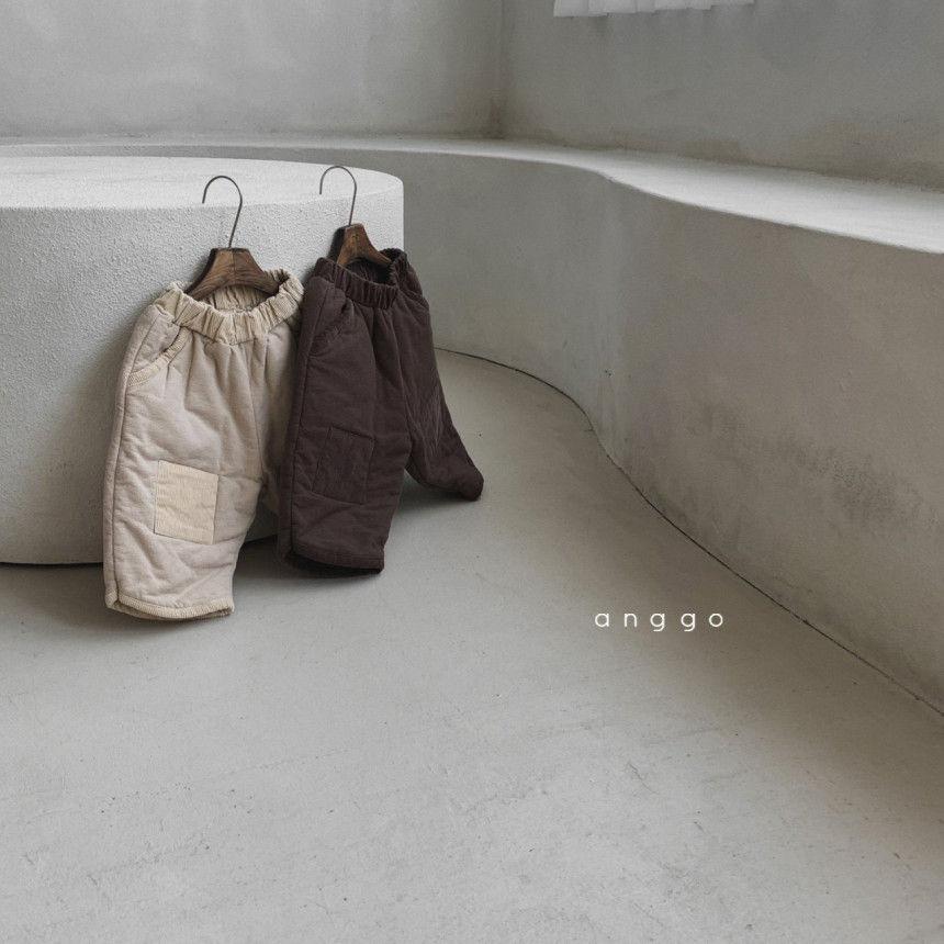 ANGGO - Korean Children Fashion - #Kfashion4kids - Brownie Pants - 9