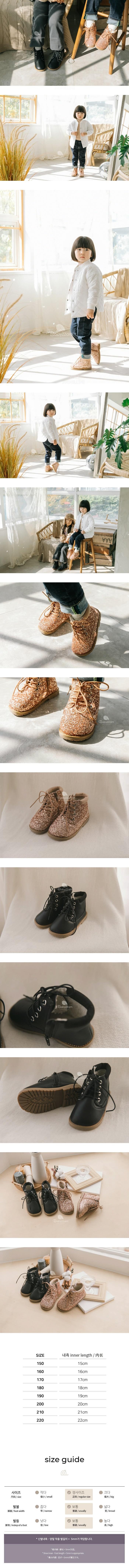 BABYZZAM - Korean Children Fashion - #Kfashion4kids - Shining Boots