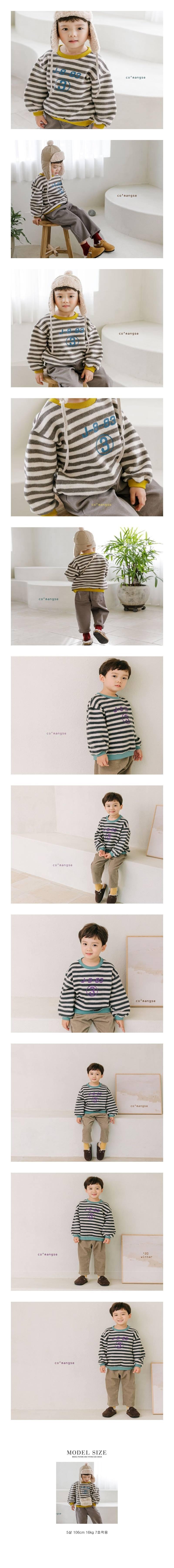 COMMENCER - Korean Children Fashion - #Kfashion4kids - 3 Stripe Top