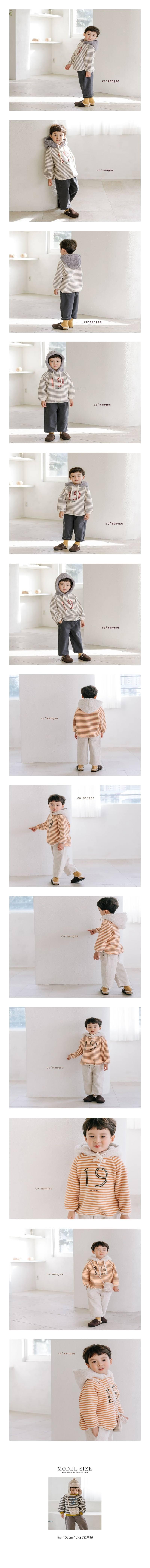 COMMENCER - Korean Children Fashion - #Kfashion4kids - 19 Hood Sweatshirt