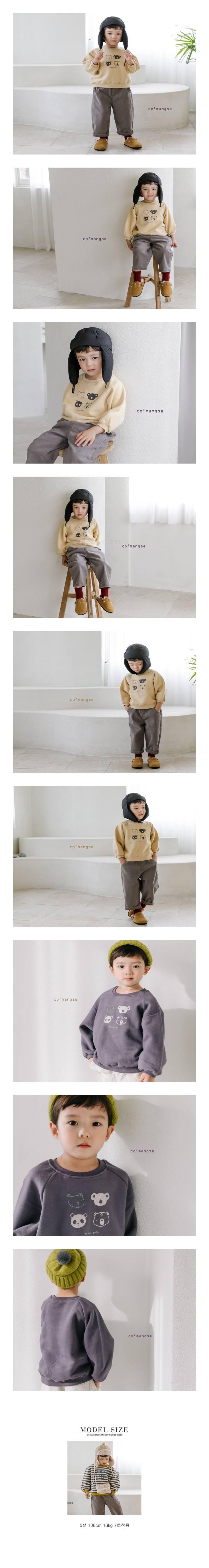 COMMENCER - Korean Children Fashion - #Kfashion4kids - Fleece Bear Sweatshirt