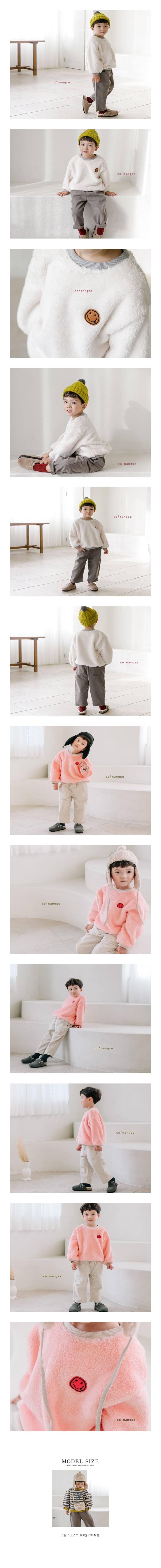 COMMENCER - Korean Children Fashion - #Kfashion4kids - Wapen Pullover