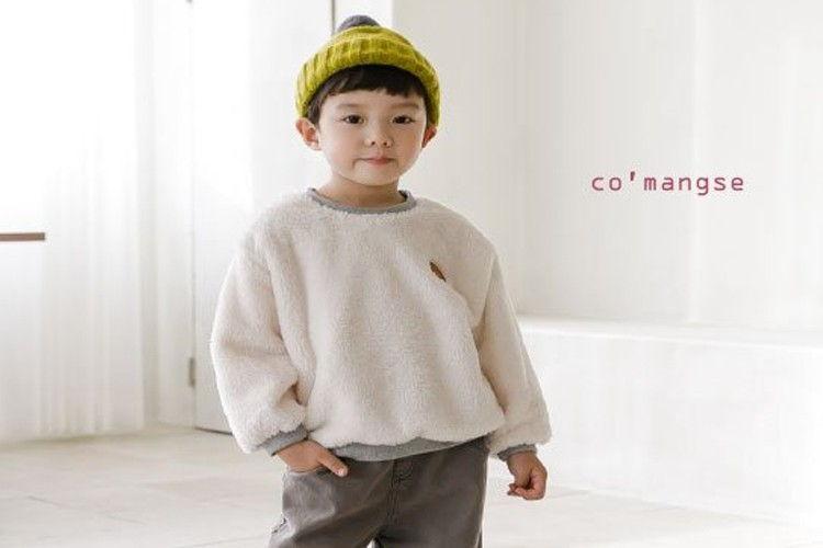 COMMENCER - BRAND - Korean Children Fashion - #Kfashion4kids - Wapen Pullover